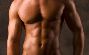 Cómo marcar abdominales de forma rápida